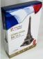 Трёхмерный пазл 3D Эйфелева башня Премиум серия - 1