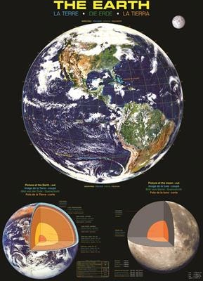 Пазл Планета Земля 1000 эл - 1